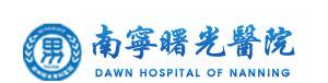 赤峰附大医院