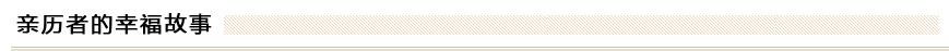 """赤峰新协和男科医院 拯救""""痿""""哥的四方评价:阴茎阳痿静脉显微阻断术更 权威"""