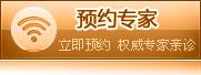 赤峰新协和医院