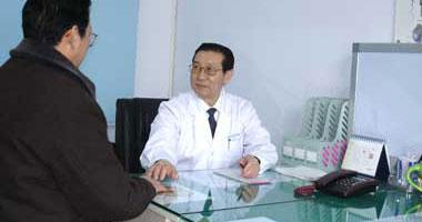 赤峰新协和男科医院