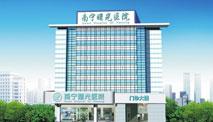 赤峰男科医院