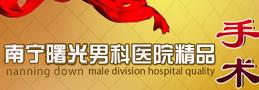 赤峰男科医院哪家好